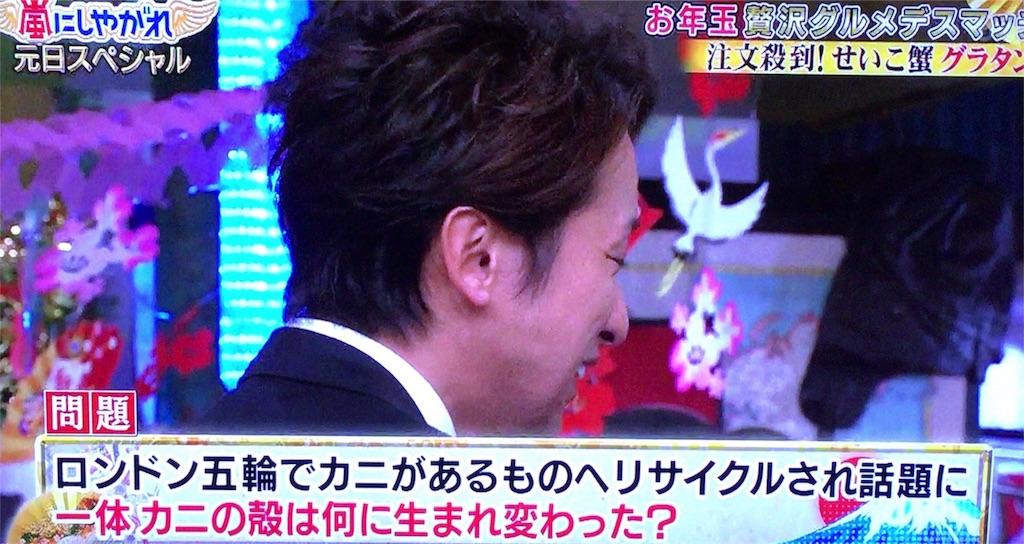f:id:kazanehime:20180118083156j:image