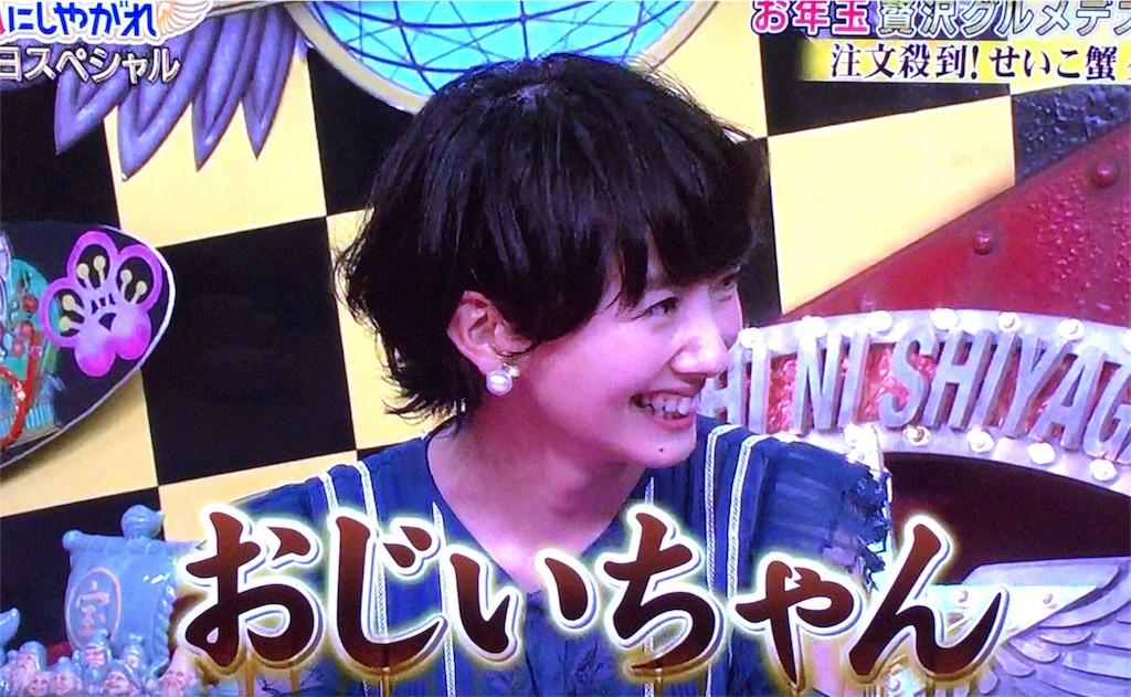 f:id:kazanehime:20180118085123j:image