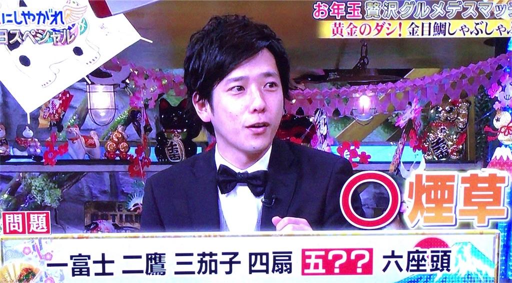 f:id:kazanehime:20180118085141j:image