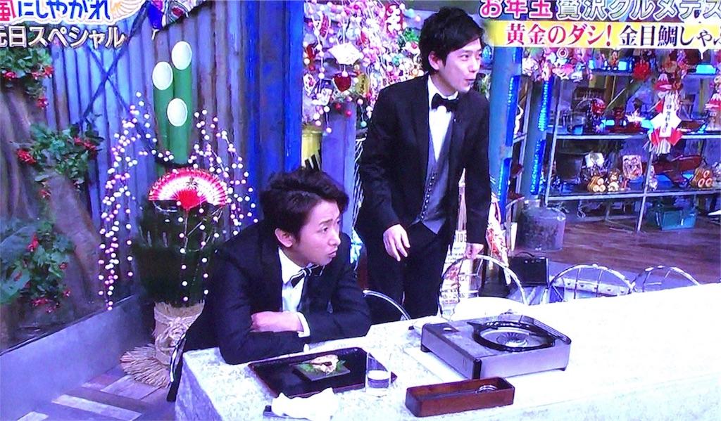 f:id:kazanehime:20180118085144j:image