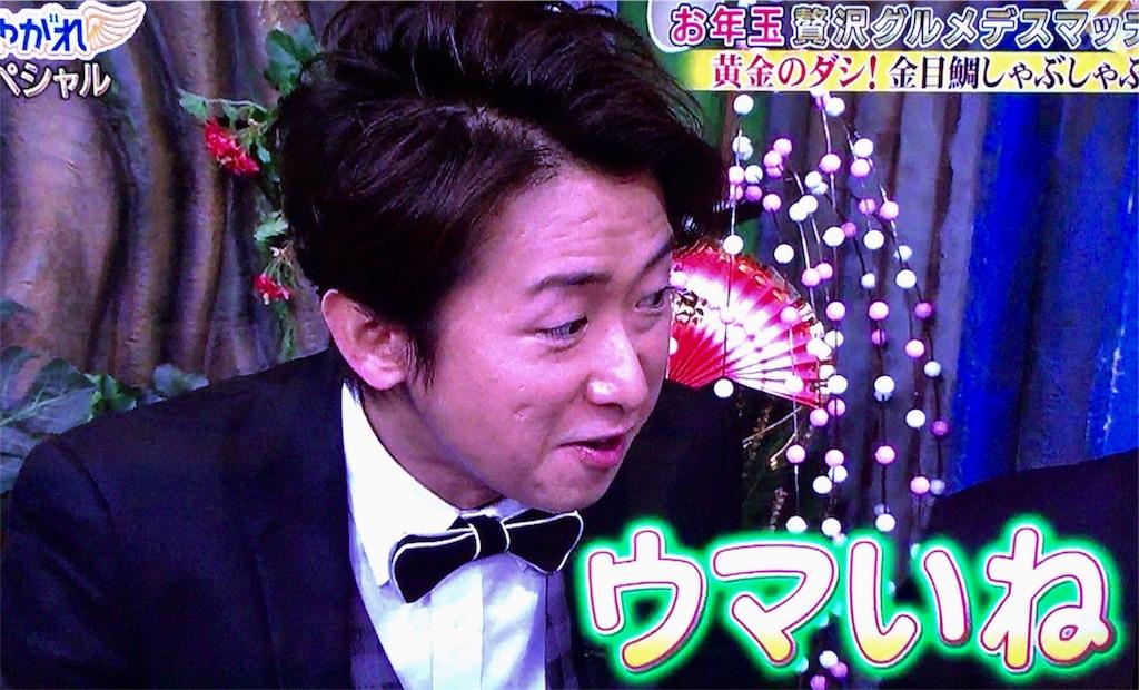 f:id:kazanehime:20180118085158j:image