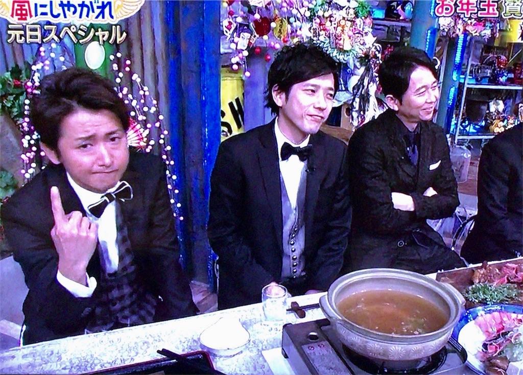 f:id:kazanehime:20180118085213j:image