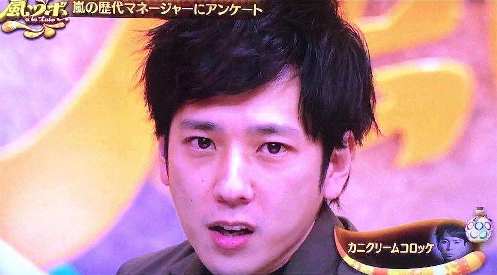 f:id:kazanehime:20180119082350j:image