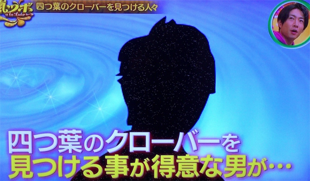 f:id:kazanehime:20180122082047j:image