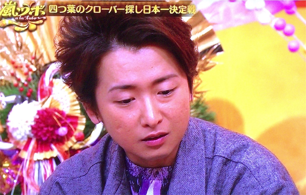 f:id:kazanehime:20180122082103j:image