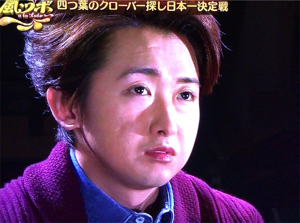 f:id:kazanehime:20180122082212j:image