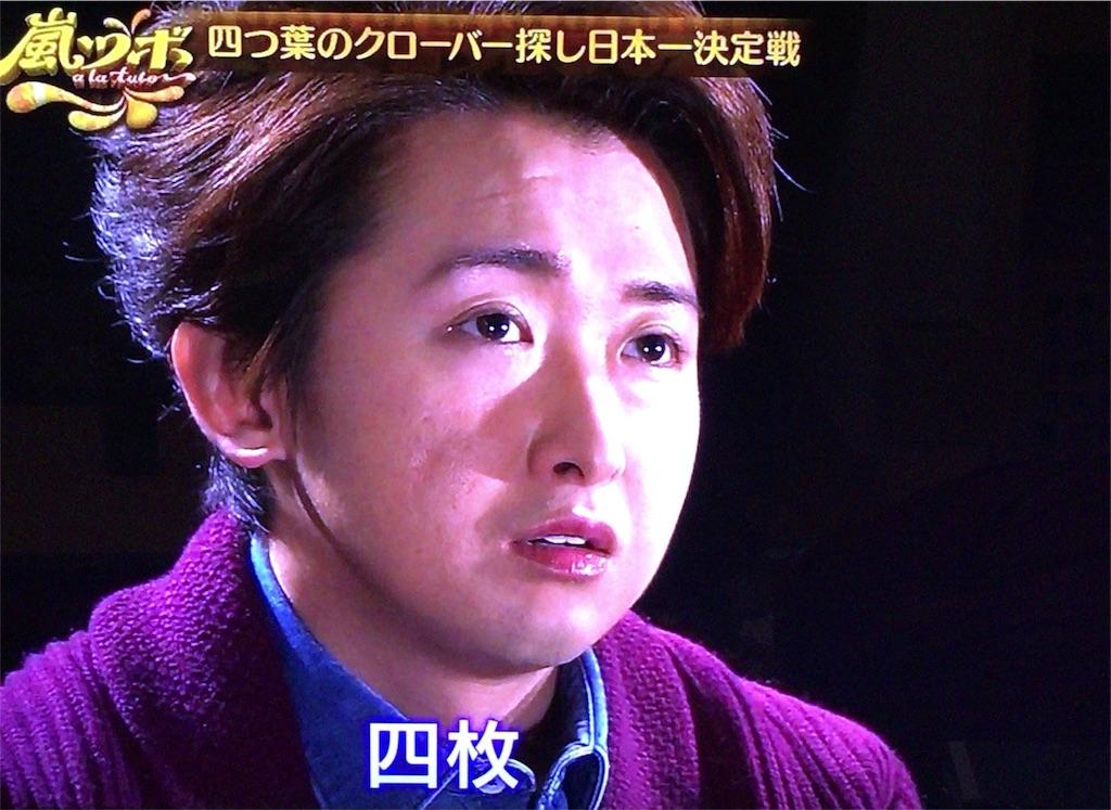 f:id:kazanehime:20180122082221j:image