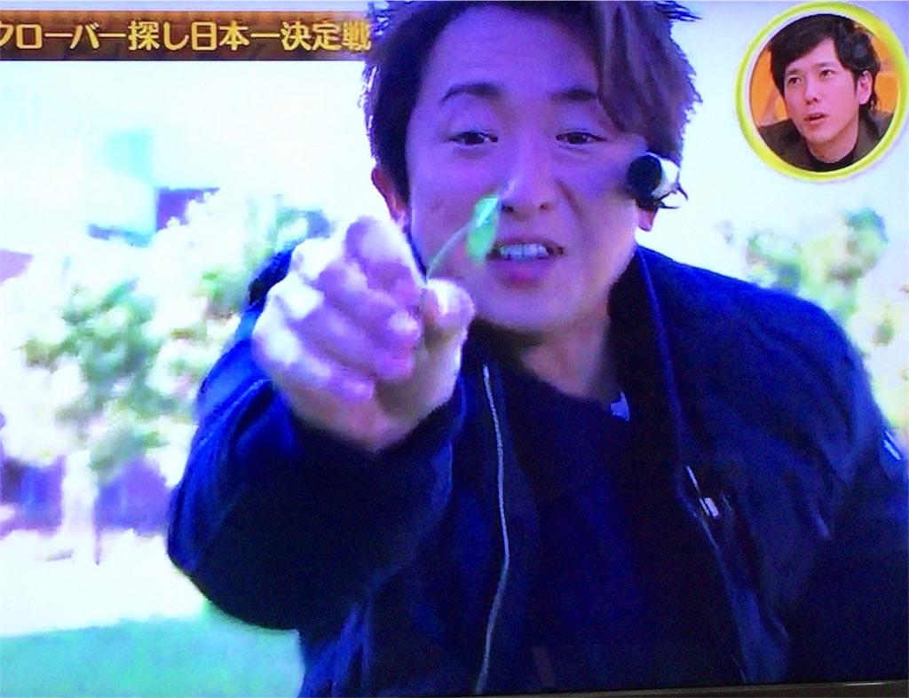 f:id:kazanehime:20180122082352j:image