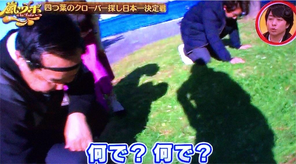 f:id:kazanehime:20180122082522j:image
