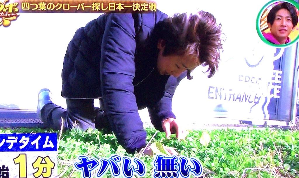 f:id:kazanehime:20180122082627j:image