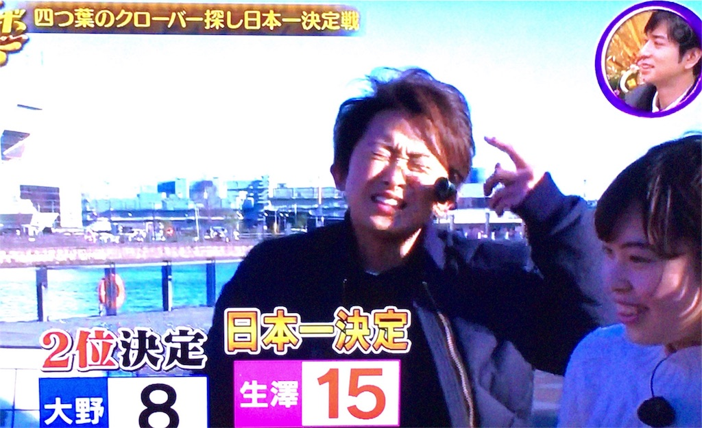 f:id:kazanehime:20180122082933j:image