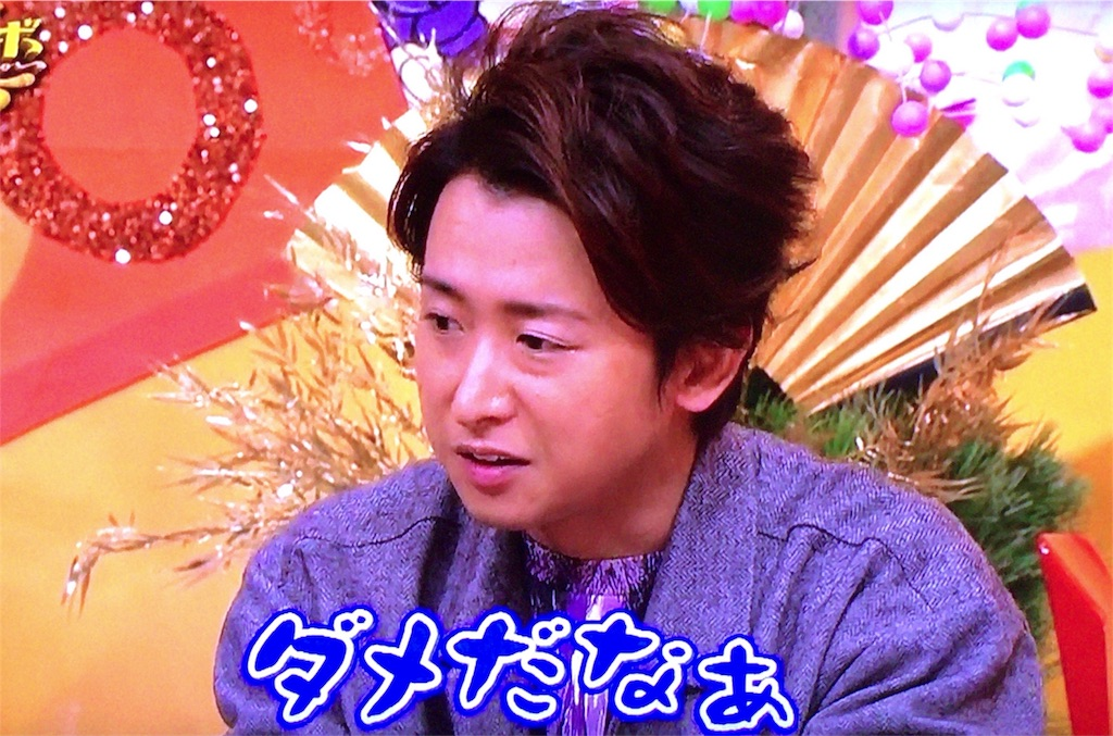 f:id:kazanehime:20180122152301j:image