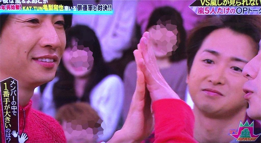 f:id:kazanehime:20180124091010j:image