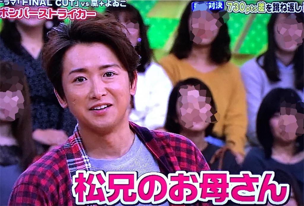 f:id:kazanehime:20180124211917j:image