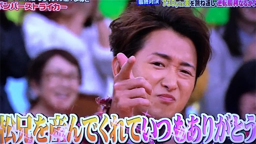 f:id:kazanehime:20180124212157j:image