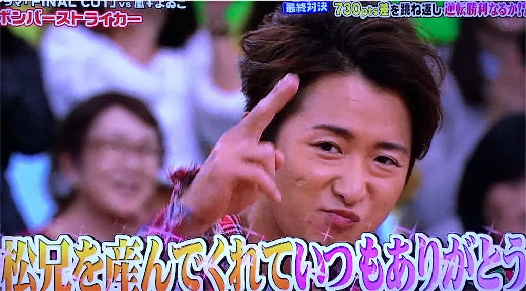 f:id:kazanehime:20180124212235j:image