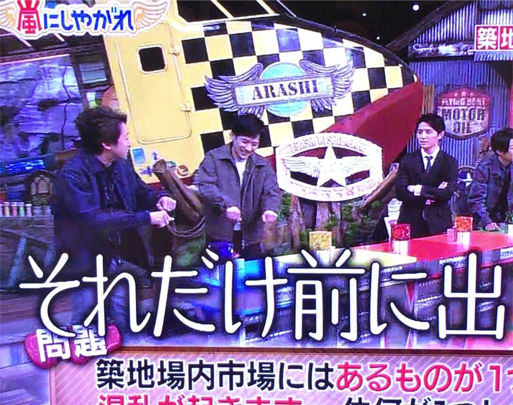 f:id:kazanehime:20180125083148j:image