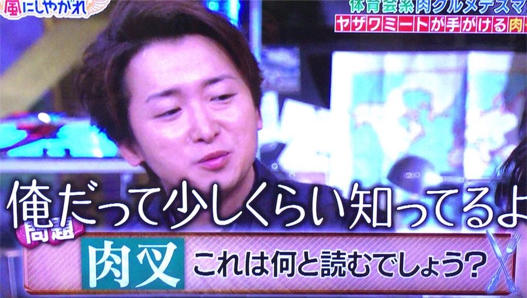 f:id:kazanehime:20180125083156j:image