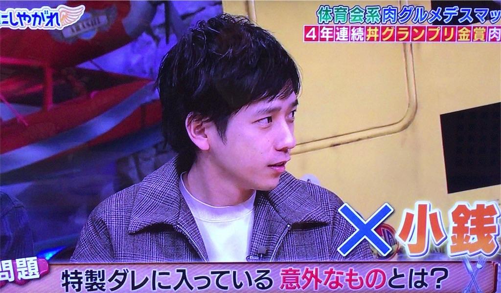 f:id:kazanehime:20180125085317j:image
