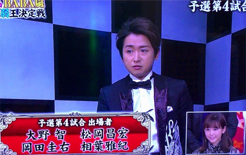 f:id:kazanehime:20180126094801j:image