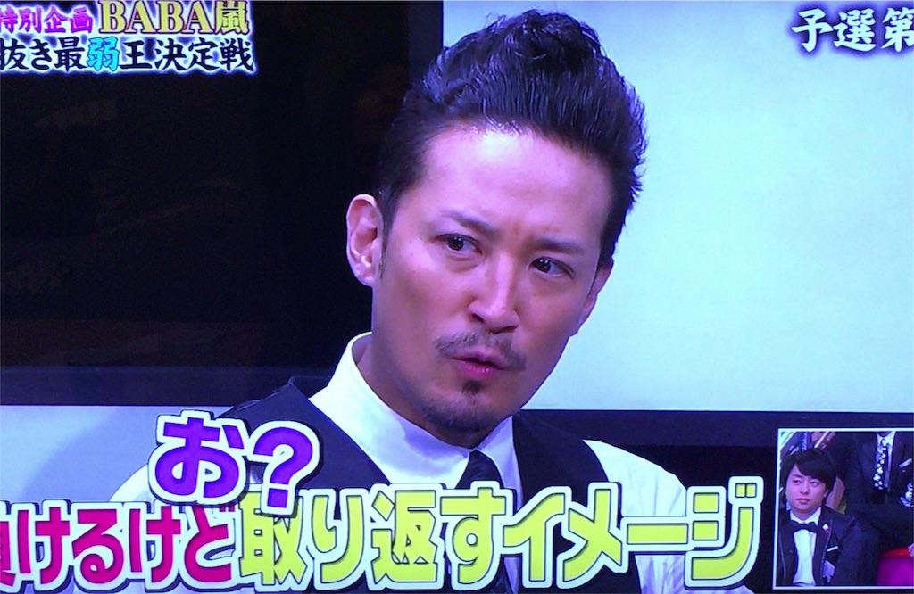 f:id:kazanehime:20180126094824j:image