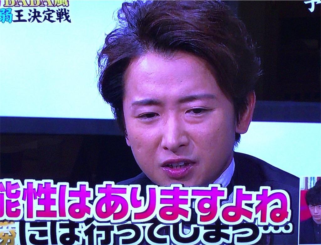 f:id:kazanehime:20180126094840j:image
