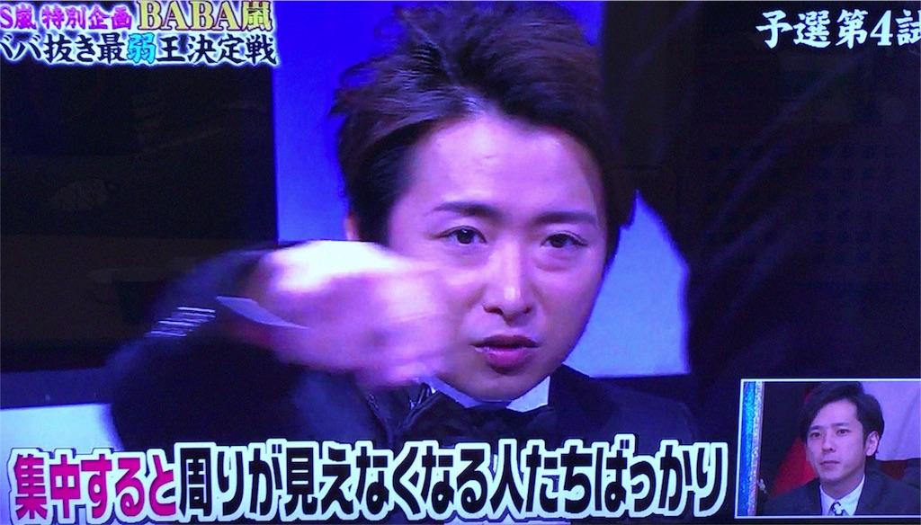 f:id:kazanehime:20180126094906j:image