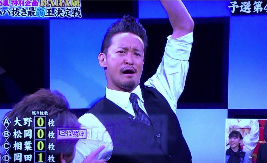 f:id:kazanehime:20180126193000j:image