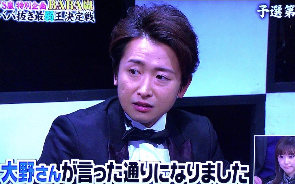 f:id:kazanehime:20180126193209j:image