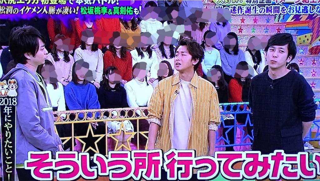 f:id:kazanehime:20180130090102j:image