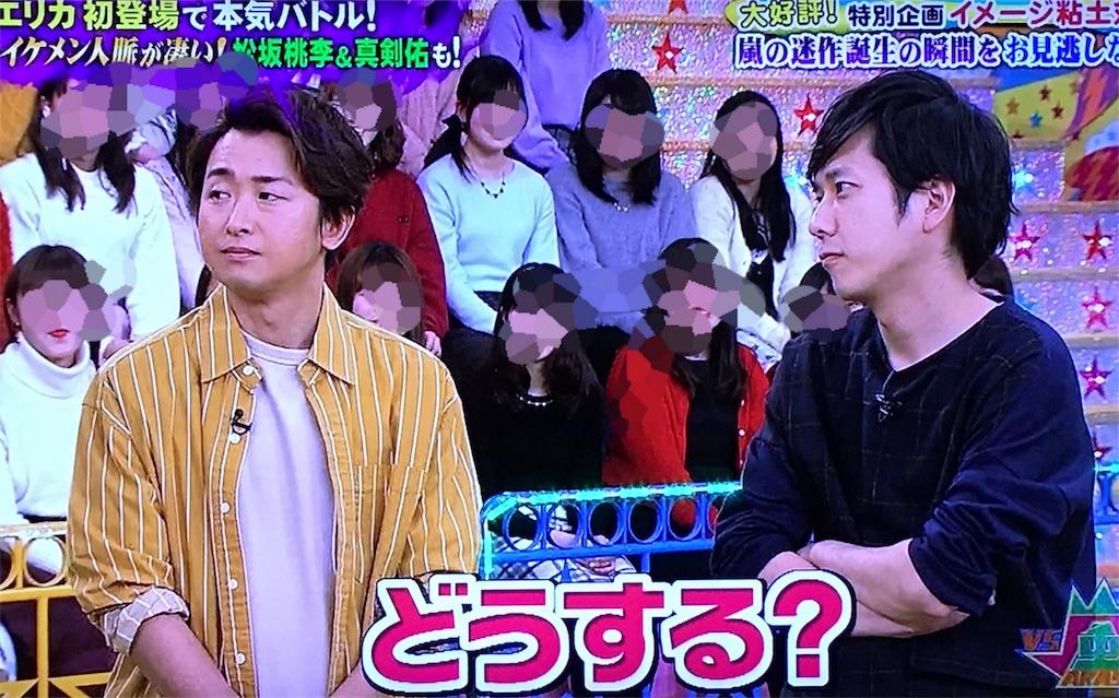 f:id:kazanehime:20180130090222j:image
