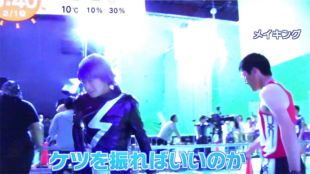 f:id:kazanehime:20180202084811j:image
