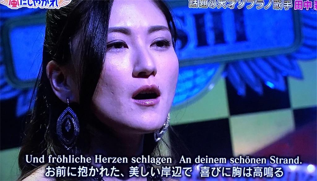 f:id:kazanehime:20180202084855j:image