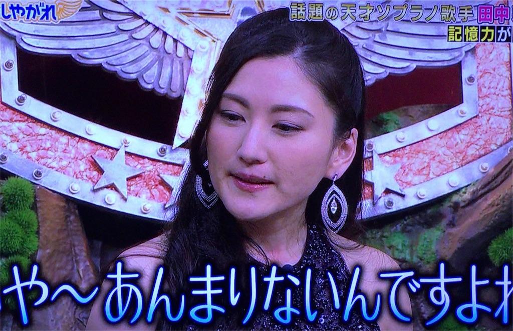 f:id:kazanehime:20180202084940j:image