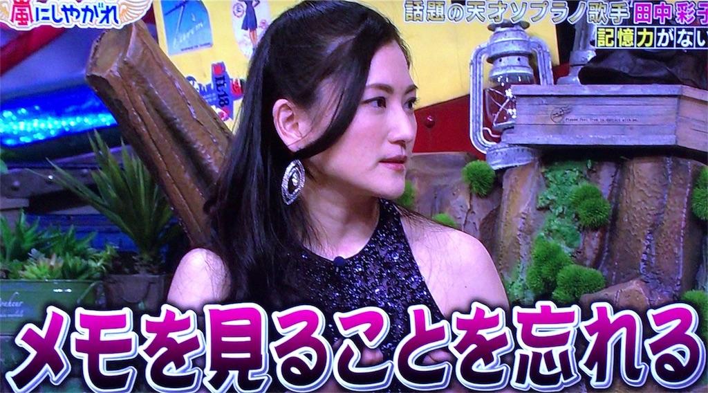f:id:kazanehime:20180202085003j:image