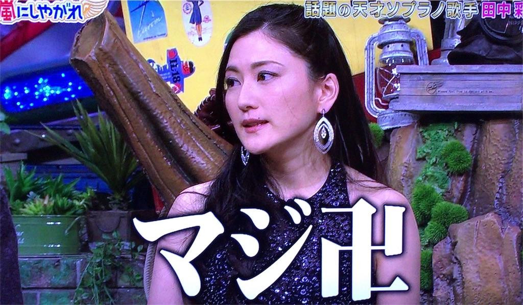 f:id:kazanehime:20180202085012j:image