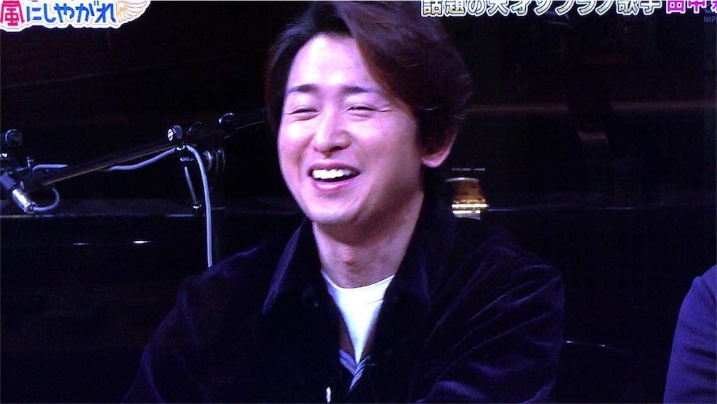 f:id:kazanehime:20180202085019j:image