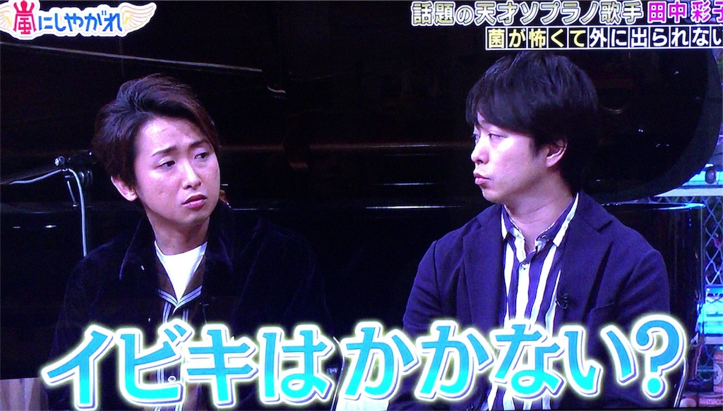 f:id:kazanehime:20180202085023j:image