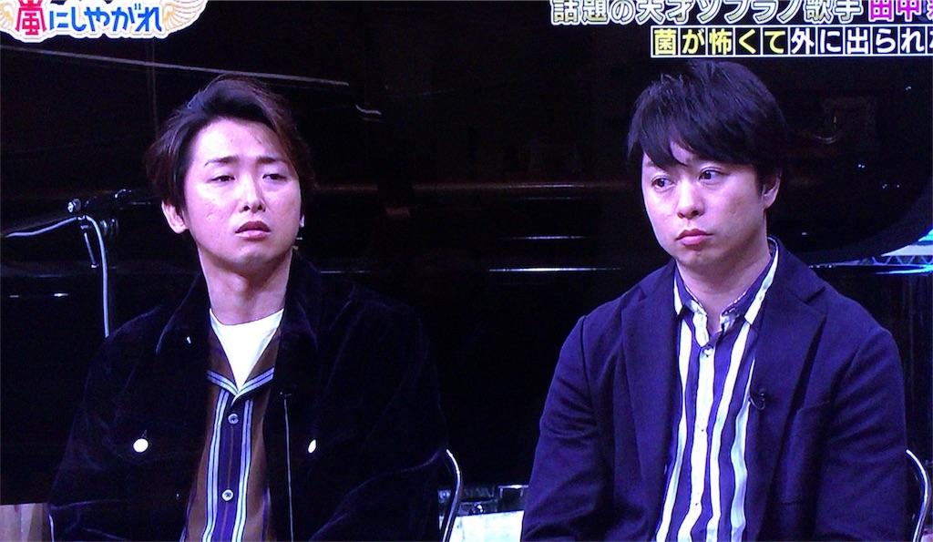 f:id:kazanehime:20180202085027j:image