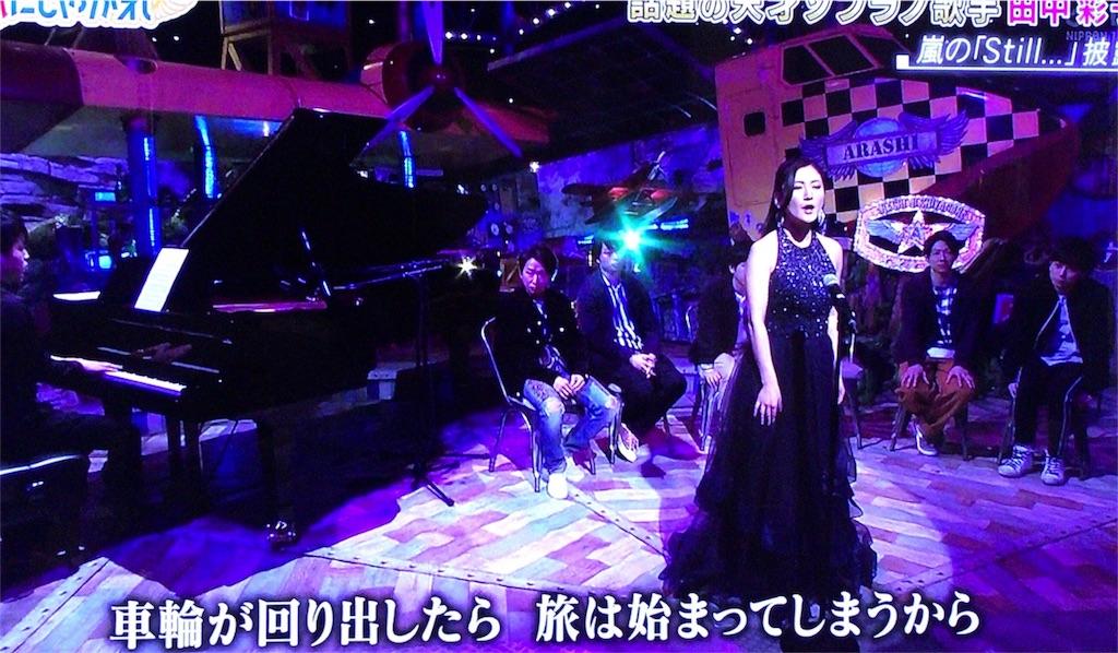 f:id:kazanehime:20180202085040j:image