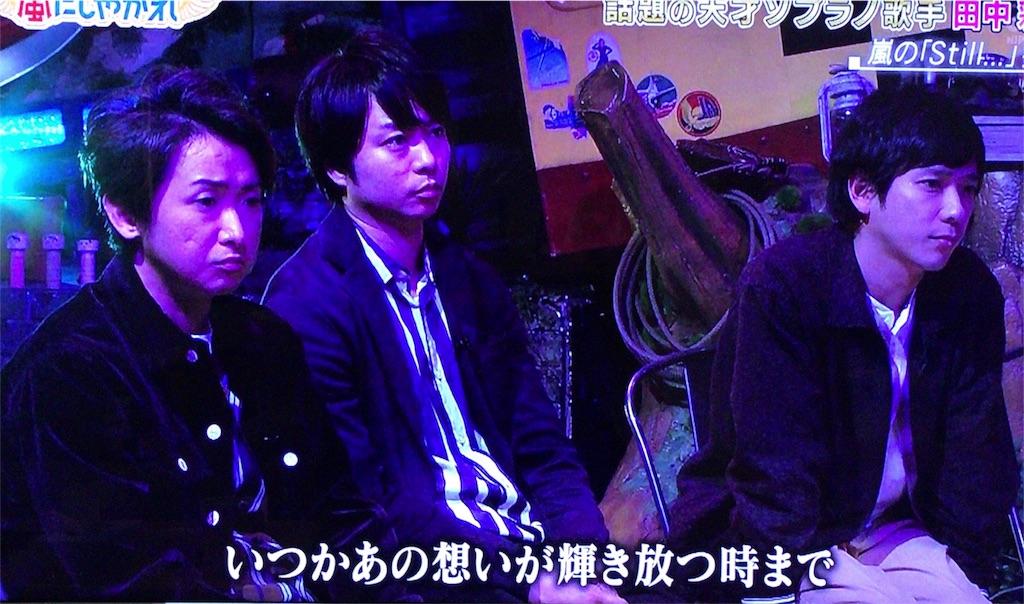 f:id:kazanehime:20180202085046j:image