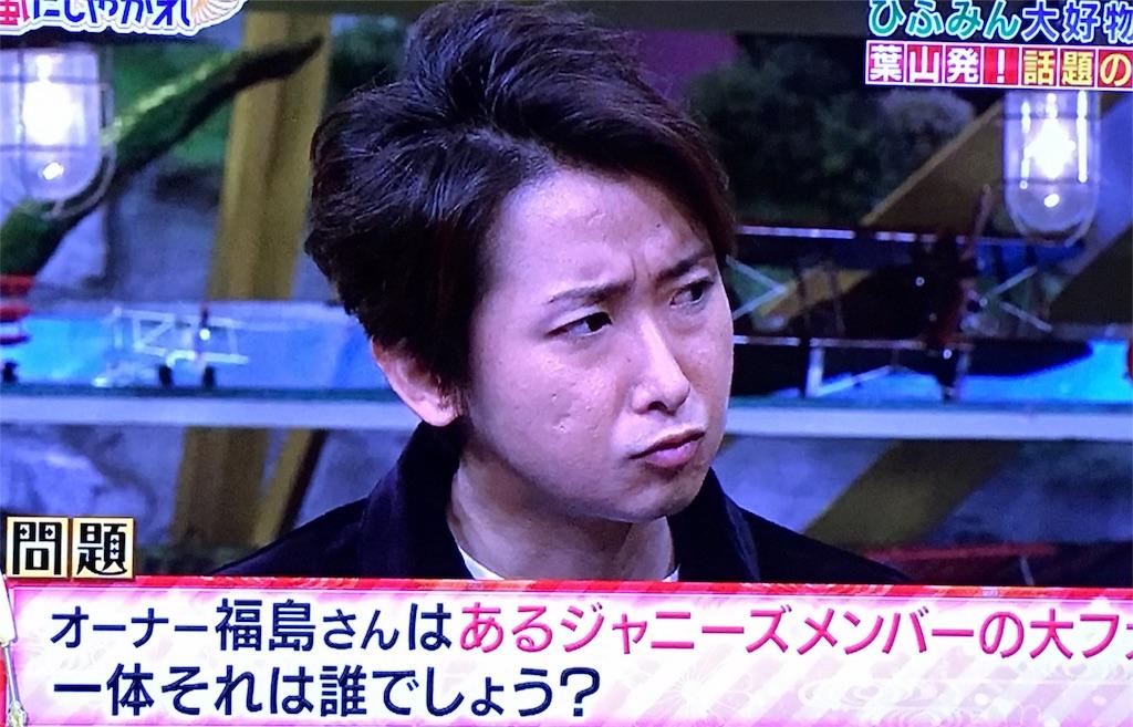 f:id:kazanehime:20180202085224j:image