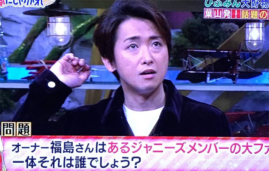 f:id:kazanehime:20180202085249j:image
