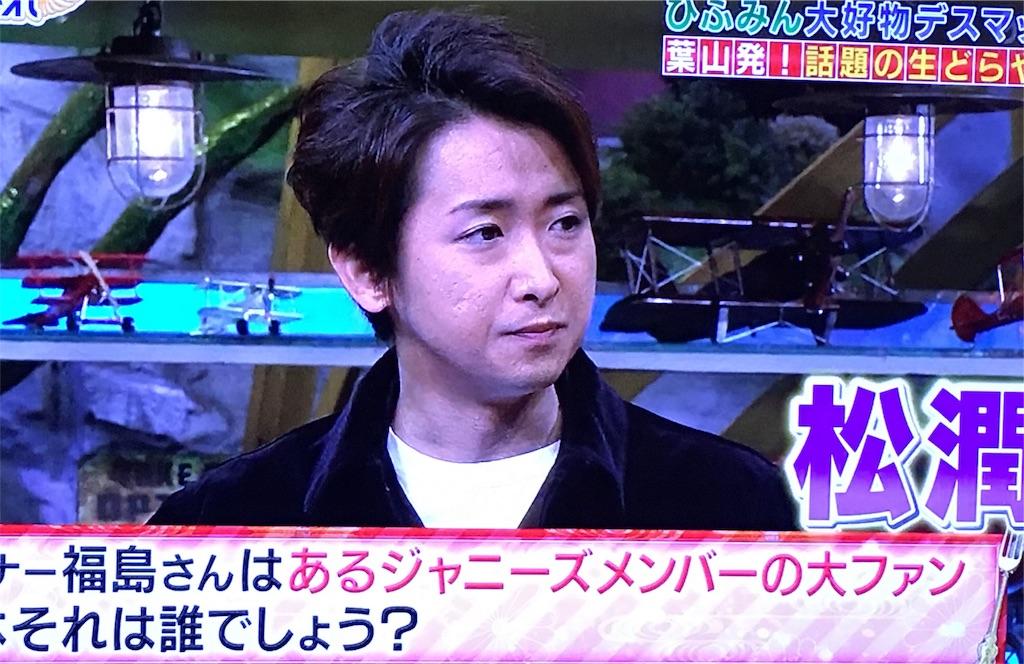 f:id:kazanehime:20180202085256j:image