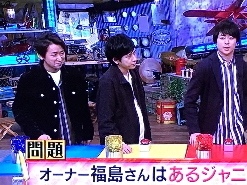 f:id:kazanehime:20180202085313j:image