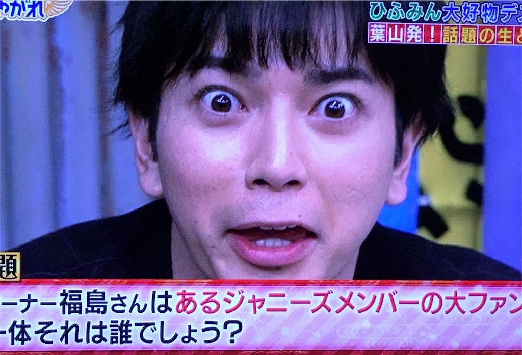 f:id:kazanehime:20180202085404j:image