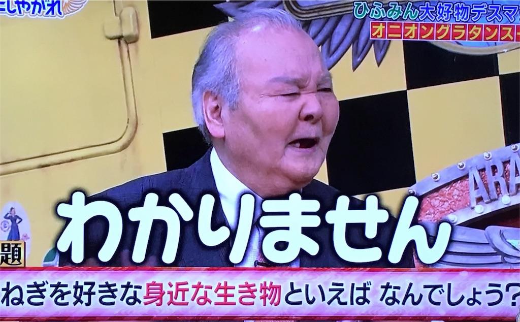 f:id:kazanehime:20180202085439j:image