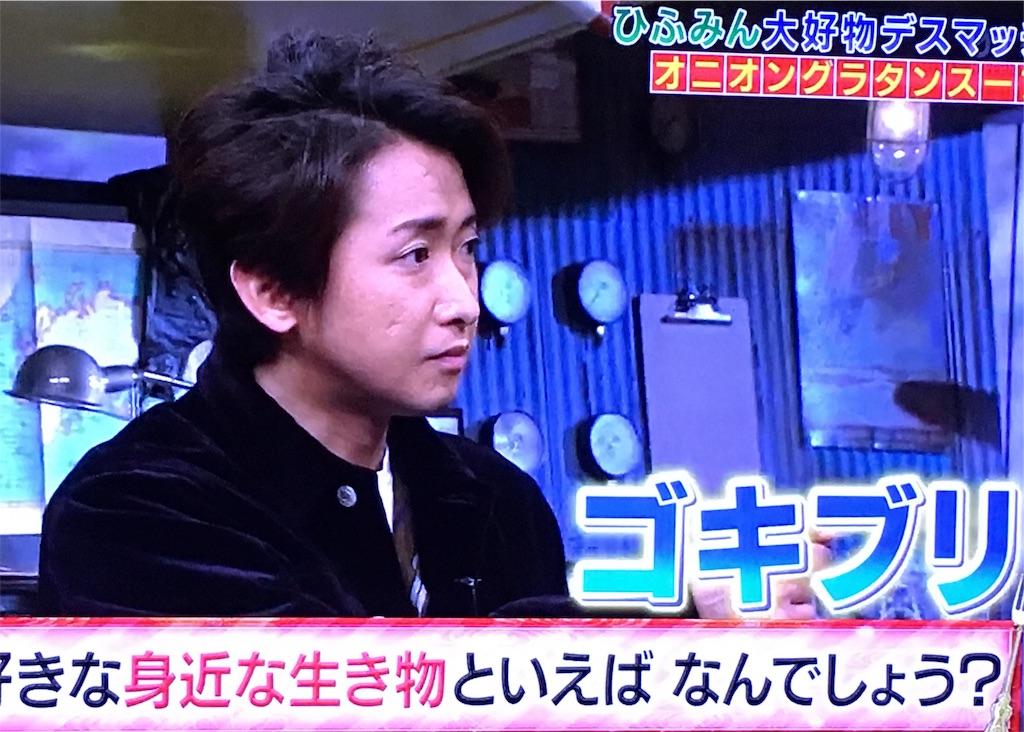 f:id:kazanehime:20180202085449j:image