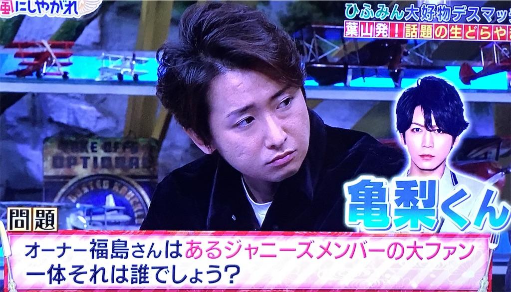 f:id:kazanehime:20180202085511j:image