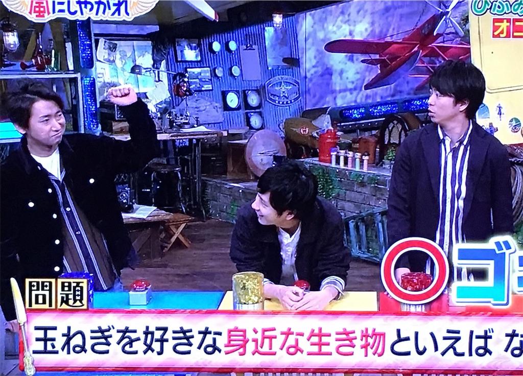 f:id:kazanehime:20180202085528j:image